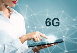 清华已开启6G试验在去年年底就已经实施