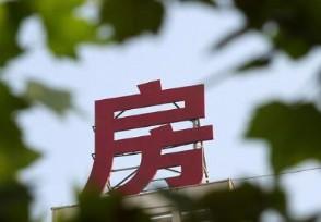 马云对房价预言30年后年轻人承担5套房子