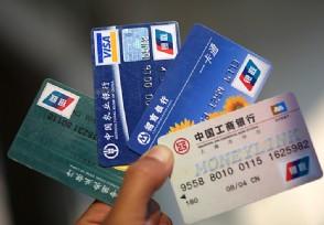 信用卡因还错卡逾期怎么办正确做法是这样的