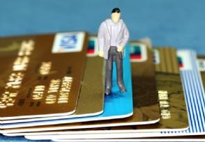 什么是信用卡透支逾期还不上会坐牢吗