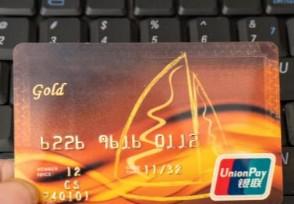 办银行卡必须本人去吗这种情况可委托他人代办