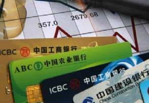 银行卡有几种类型分为信用卡和借记卡