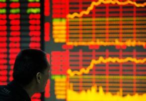 股票放量是什么意思放量上涨意味着什么