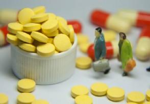 医保一个月多少钱2021年肇庆地区缴费金额公布