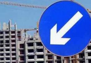 房价下跌三四线城市名单该地方的房价暴跌