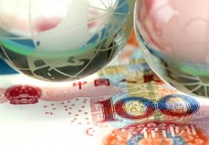十一月人民币汇率走势进入6.5时代是好是坏?