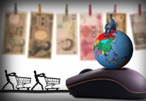 人民币对美元汇率升值 谭雅玲是怎么谈的?