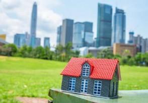 疫情房地产怎么涨价了? 这个国家比去年涨了6.4%
