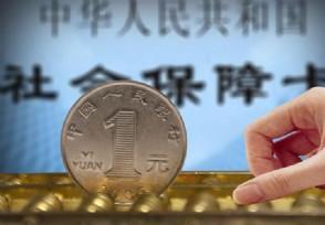 深圳社保三档多少钱这些信息要注意了!