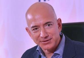 全球首富排行榜2020世界最有钱是贝佐斯