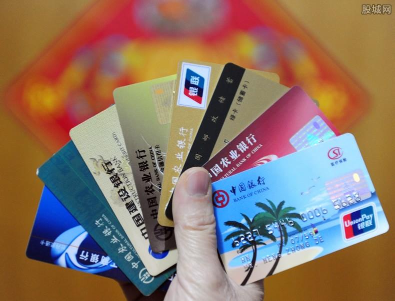 银行卡转账记录可查询