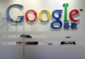 谷歌封杀麒麟SoC安装应用华为:在意料之中