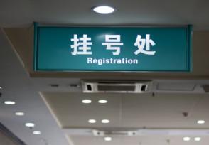 金龙泉创始人家属回应索赔1亿不满博鳌超级医院说辞