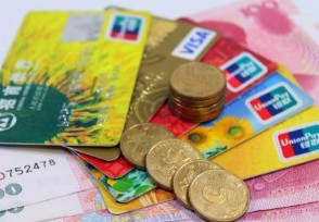 网上办信用卡可靠吗缺点都有哪些?