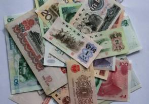 1960年1元人民币价格它目前到底值多少钱