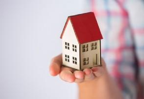 成都购房资格预审多久详细流程你需要知道