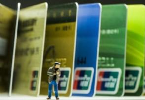 银行卡密码忘记了怎么办用户可以这么做