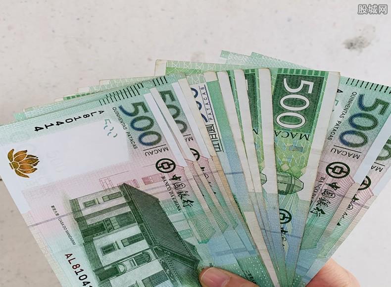 1澳门元等于多少人民币
