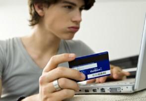 没带银行卡怎么知道卡号有多种方法可查询