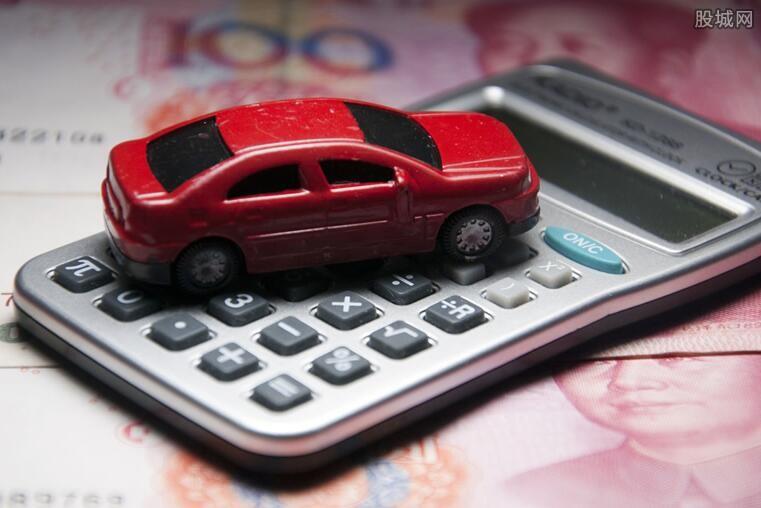 车贷还清手续流程