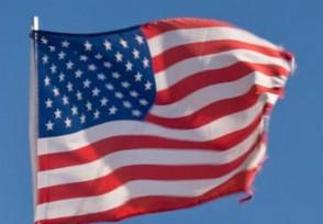 美国投资禁令涉及31家中国公司理由是什么?
