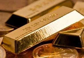 黄金价格暴跌原因这些因素令金价下跌