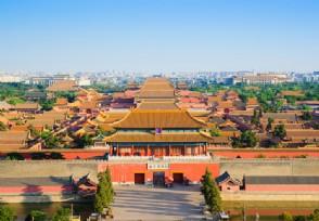 北京:2035年率先实现社会主义现代化起带头作用