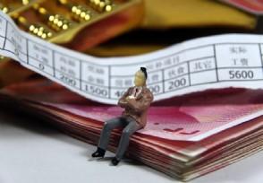 银行工作一个月多少钱具体有哪些待遇