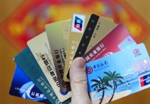 信用卡怎样以卡还卡如何才能不被银行发现?
