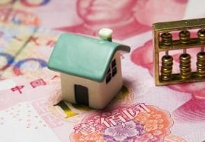 农村盖房可以贷款吗需要具备什么条件?