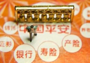 中国平安贷款可靠吗有着雄厚的背景