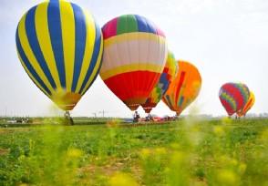 腾冲热气球坠亡事故景区停业整顿这种项目还敢玩吗?