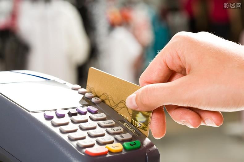 银行卡盗刷行为