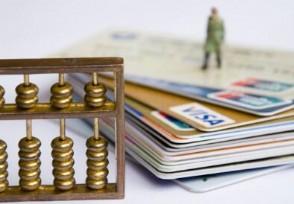 银行卡盗刷什么意思 被盗后应该怎么样做?