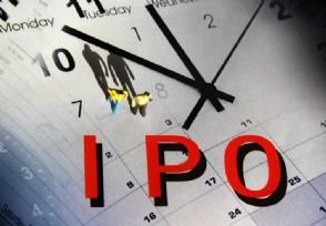 传Airbnb将完成IPO定价估值最高3百亿美元