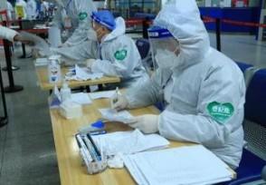 青岛疫情是哪里最新通报1例无症状感染者