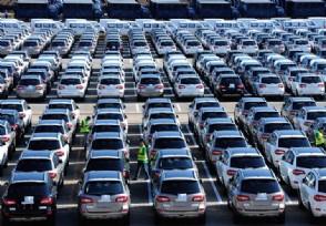 汽车行业现状分析2020年市场销量情况如何