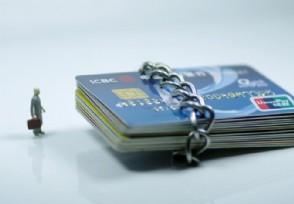 异地银行卡掉了怎么办这些信息需要注意