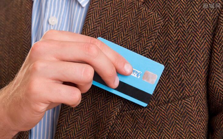 信用卡销卡