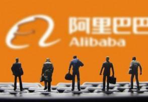 阿里副总裁汤兴谈闲鱼 品牌战略升级围绕着信任