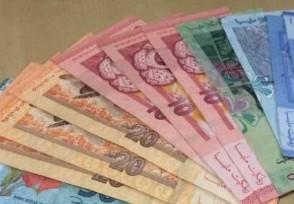 1马币等于多少人民币?来看最新兑换汇率