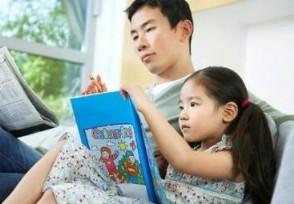 独生子女费发放新规定2020补贴多少钱?