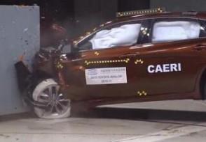 中保研碰撞测试大众帕萨特汽车几乎全优通过