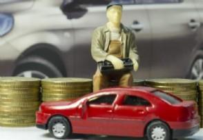 小货车保险一年多少钱本文带你详细了解