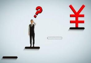 企业从业人员工资价位出炉什么职业好赚钱?