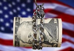 美国新经济刺激方案额度接近1万亿美元