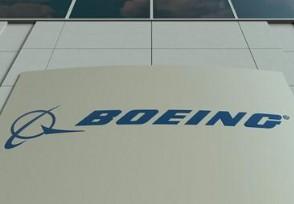 美航高调复飞波音737MAX让人放心吗?
