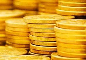 铂金和黄金哪个保值黄金更胜一筹