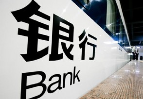 农业银行和农商银行一样吗业务范围有哪些?