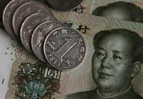 储户银行存一元纸币被拒收人民币不为人民服务?